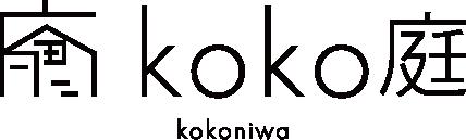 ロゴ:koko庭